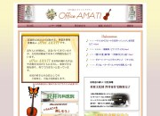 NPO法人 office AMATI
