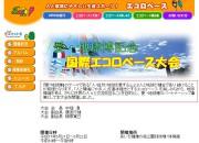 NPO法人 日本エコロベース協会