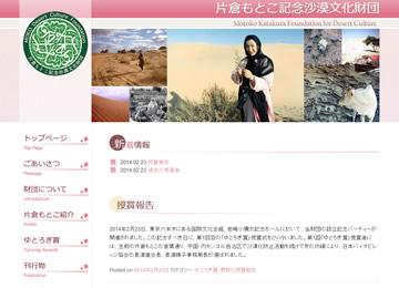 banner_katakura360